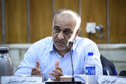 Fate of Almost All Iran Joint Fields Determined