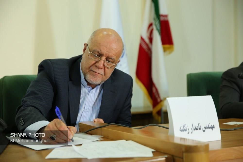 Zangeneh Congratulates New Year to Christian Colleagues