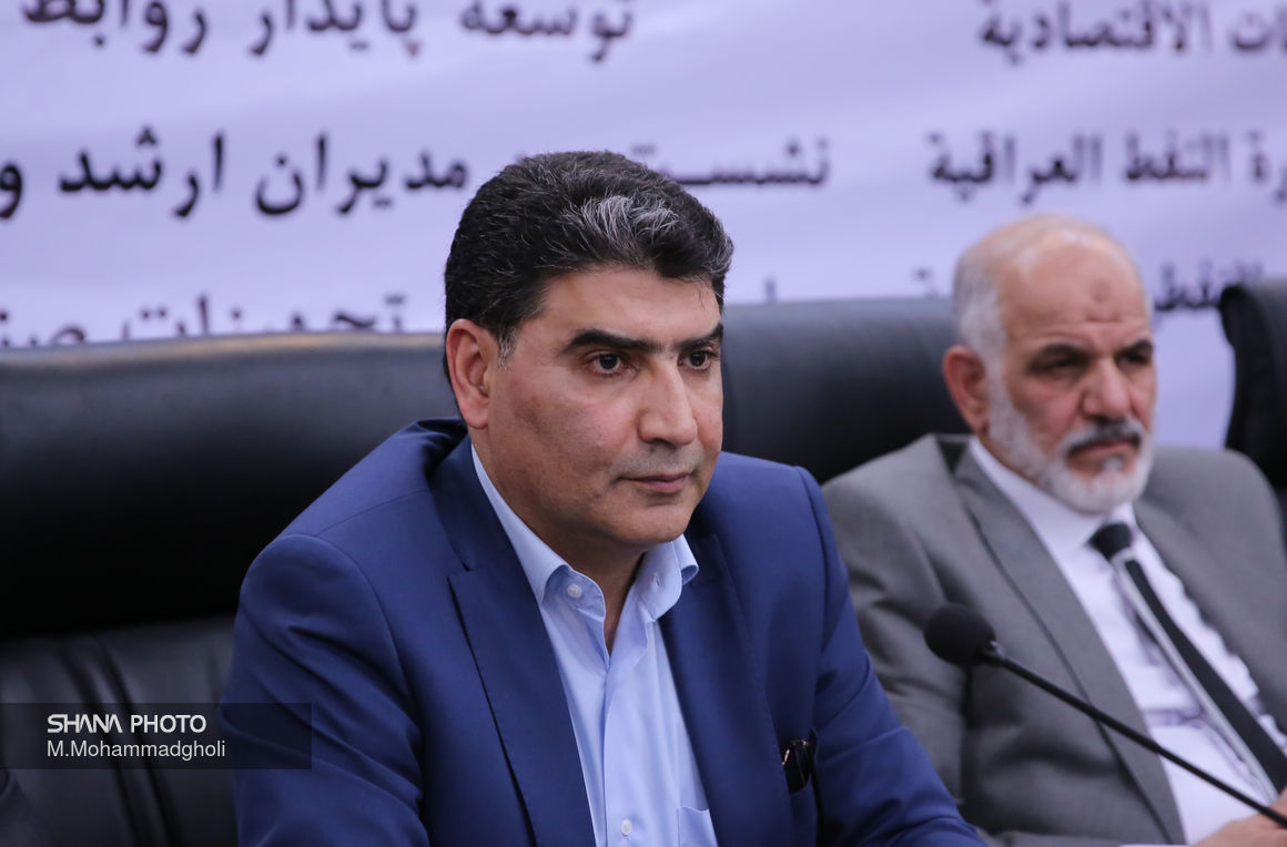 NIOC to Set Up Representative Office in Iraq