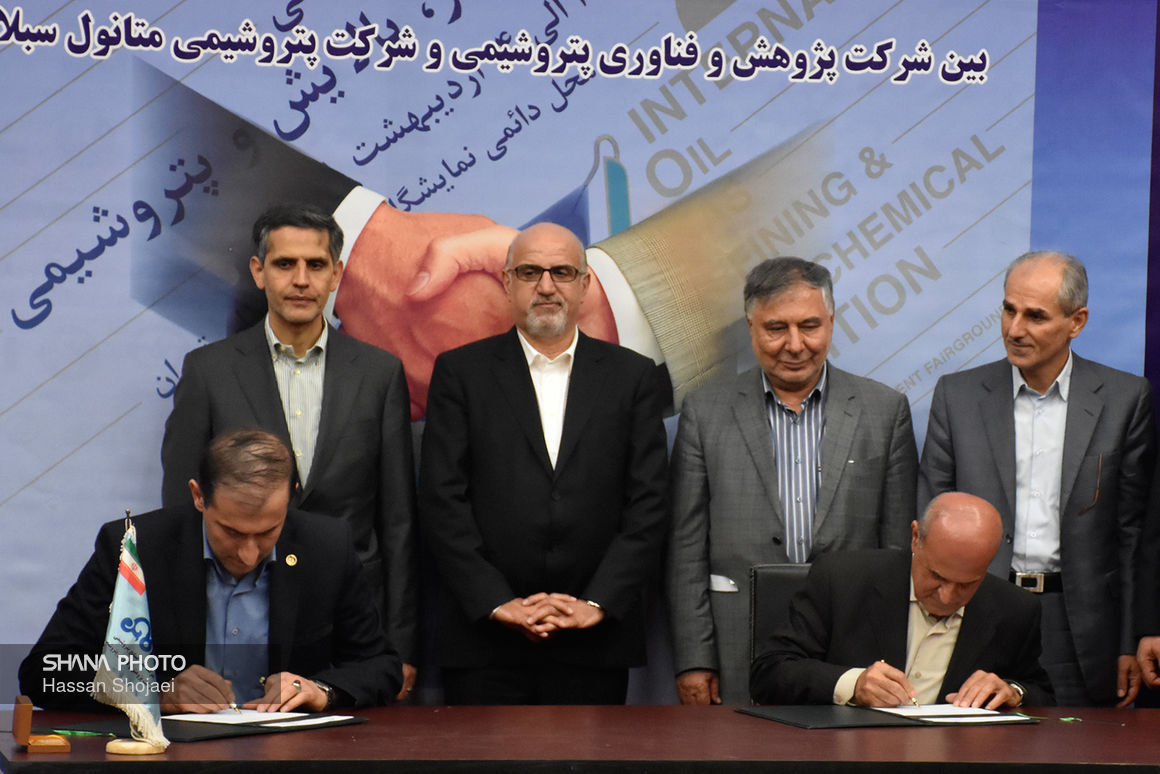 Iranian Firms Sign Contract on Supplying Catalysts for Methanol Production