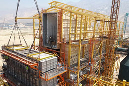 Phase I of Hengam Petchem Plant 73% Complete