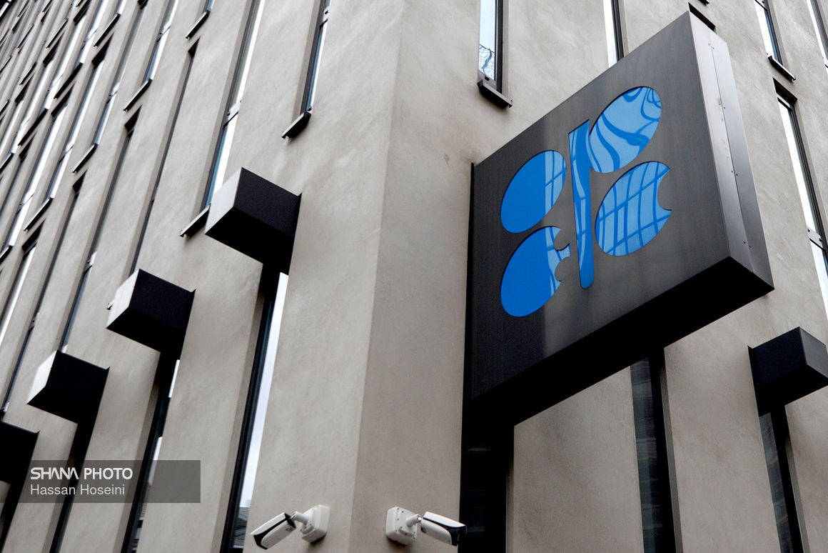 OPEC+ Cooperation Charter not Contradictory to General Provisions of OPEC Statute