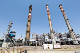 Tabriz Oil Refinery Supplies Euro-V Petrol