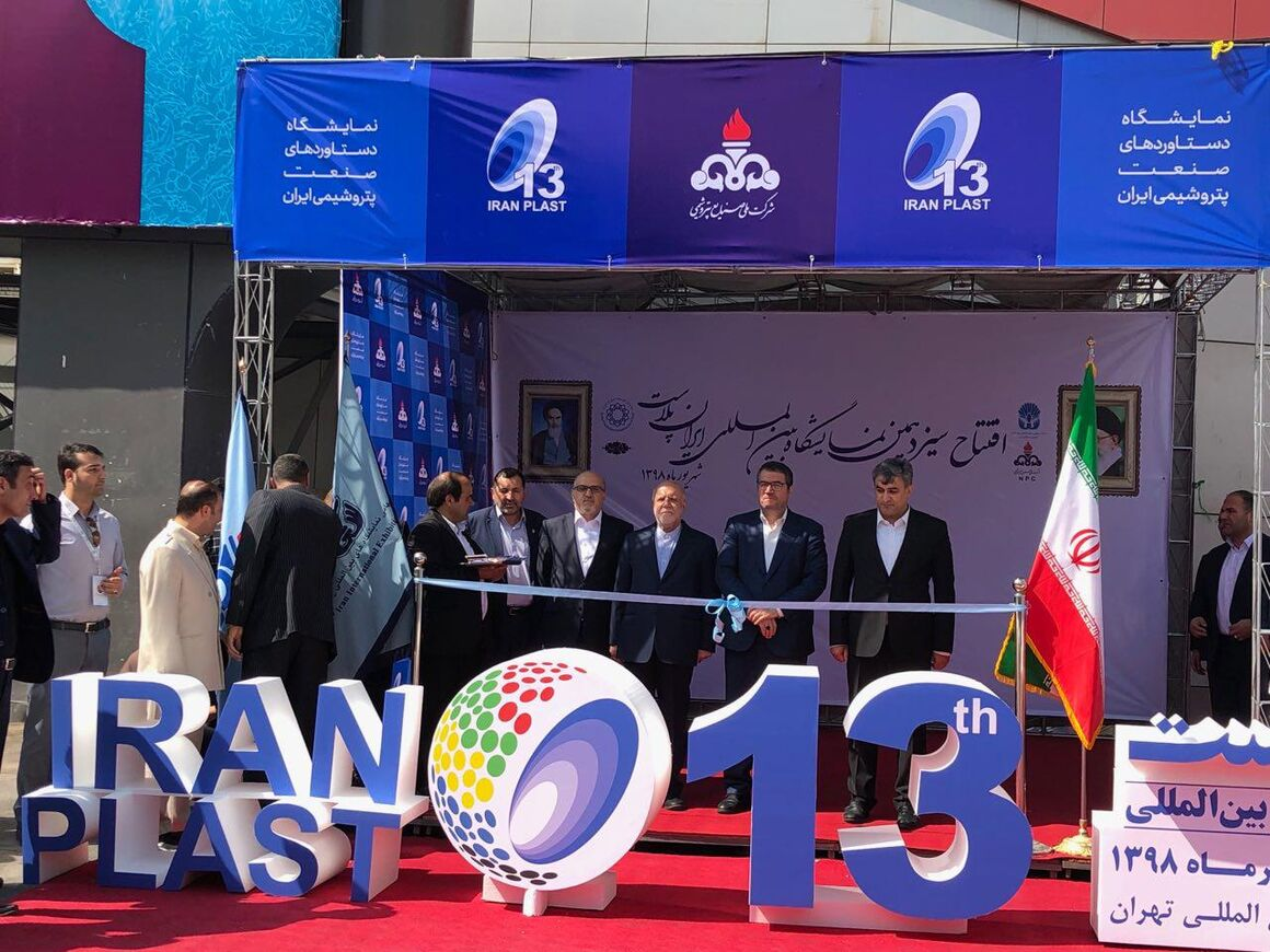 13th Iran Plast Kicks off in Tehran