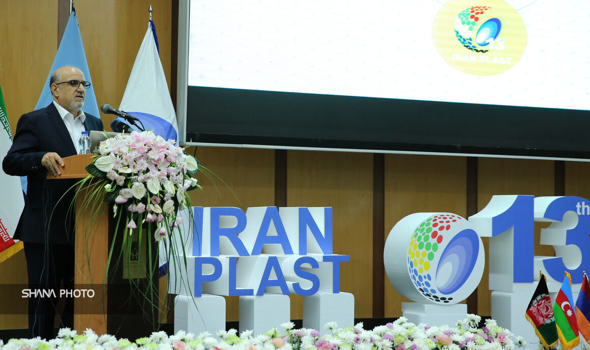 Iran Petchem Investment to Cross $93 bln by 2025