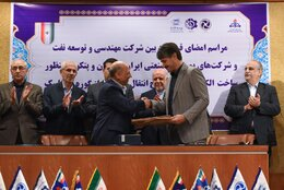 PEDEC Inks Deal with Iranian Partners for Building Electropumps