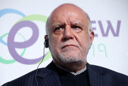 Oil, Gas Not Weapons: Zangeneh