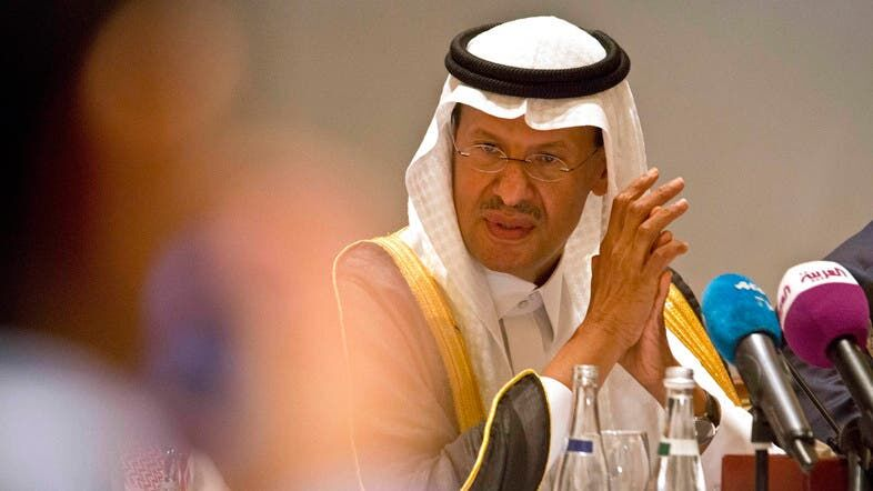 "From a Journalist to ""Prince Abdulaziz"""