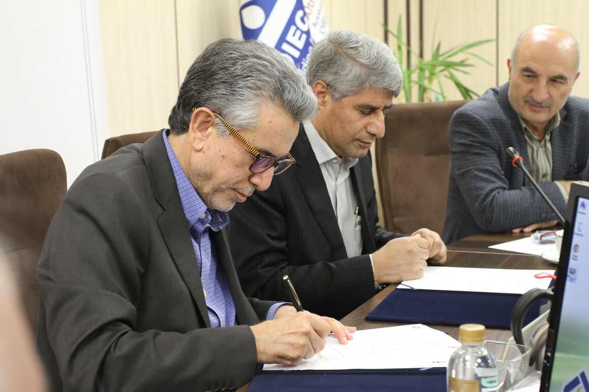 OIEC, POGDC Ink Cooperation Agreement