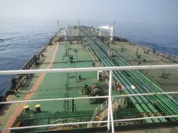 NITC Says No Country has Helped Stricken Iran Tanker in Red Sea