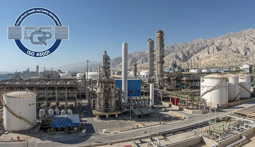 Zagros Petrochemical Company Receives ISO 45001: 2018 Certificate