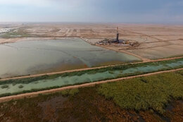 Namavaran: 2nd Largest Oil Reservoir in Iran
