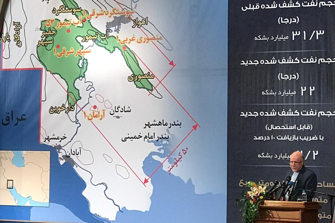 Iran Names Newly-Discovered Oilfield Namavaran