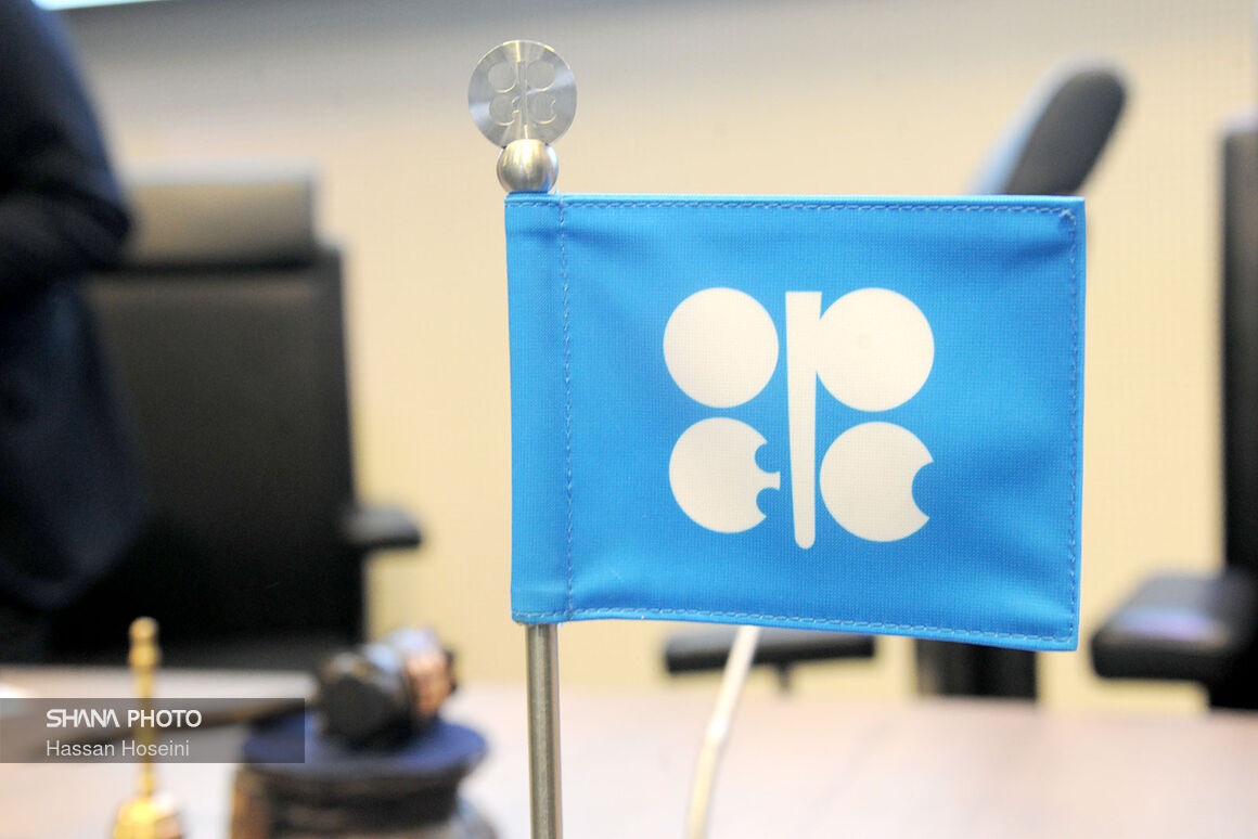 """OPEC Turned Sixty: Happy Birthday OPEC"""