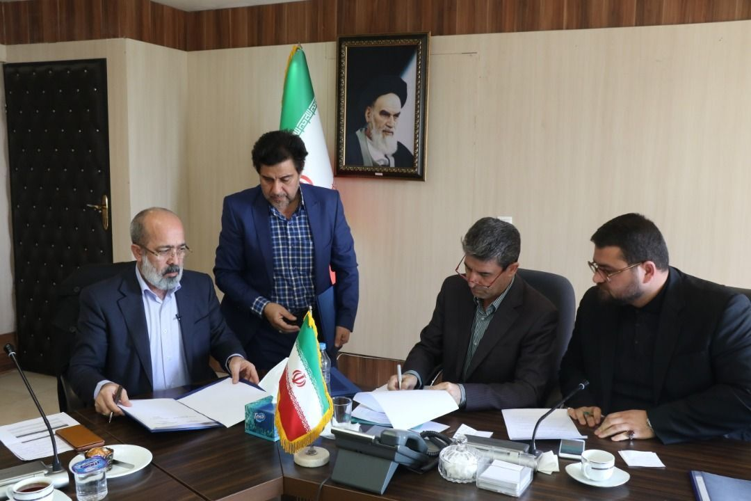 PETROL to Develop Melamine Park in Urmia