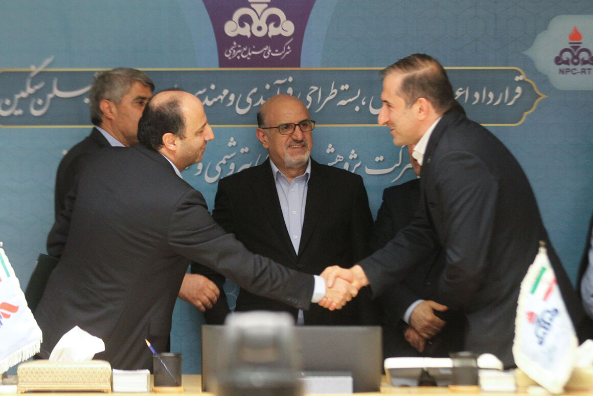 1st Iran heavy polyethylene unit to be built