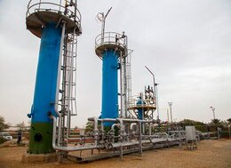 MOGPC Launches Gas Sweetening Plant