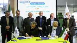 RIPI Inks Deal with Local Firm for Commercializing Micro-CHP Products
