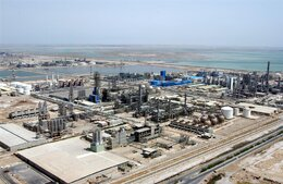 3 New Butane Chain Items to be produced in Mahshahr