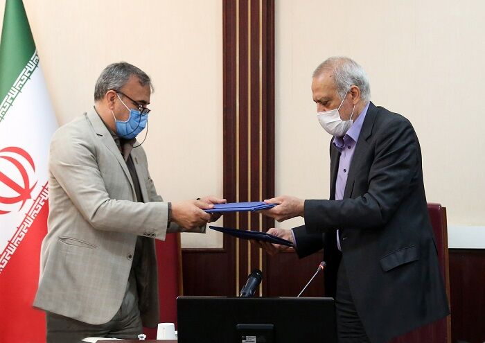 RIPI Inks MOU with Local University