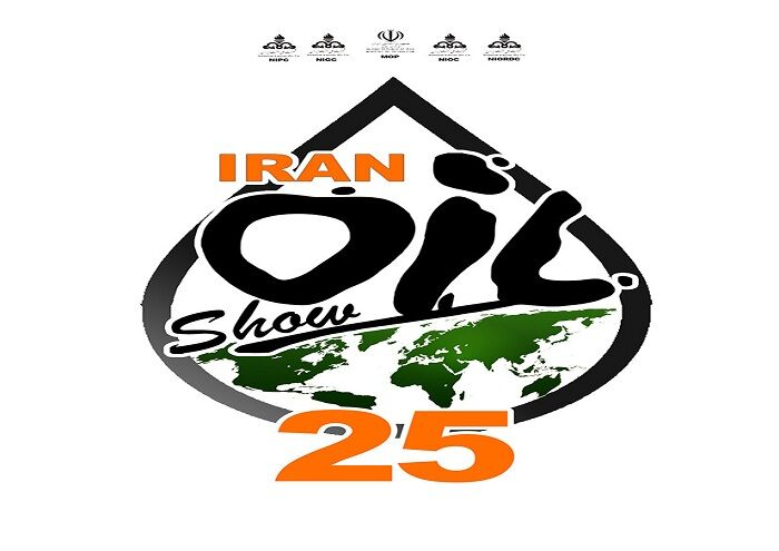 25th Iran Oil Show to be Held in October