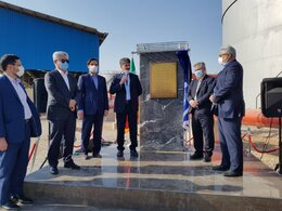 1st Phase of Oil Transfer Facilities in Western Karun Cluster Officially Launched