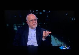 Technology Could End oil age: Zangeneh