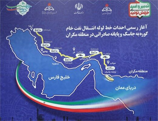 Phase 1 of Jask Oil Terminal Ready for Operation