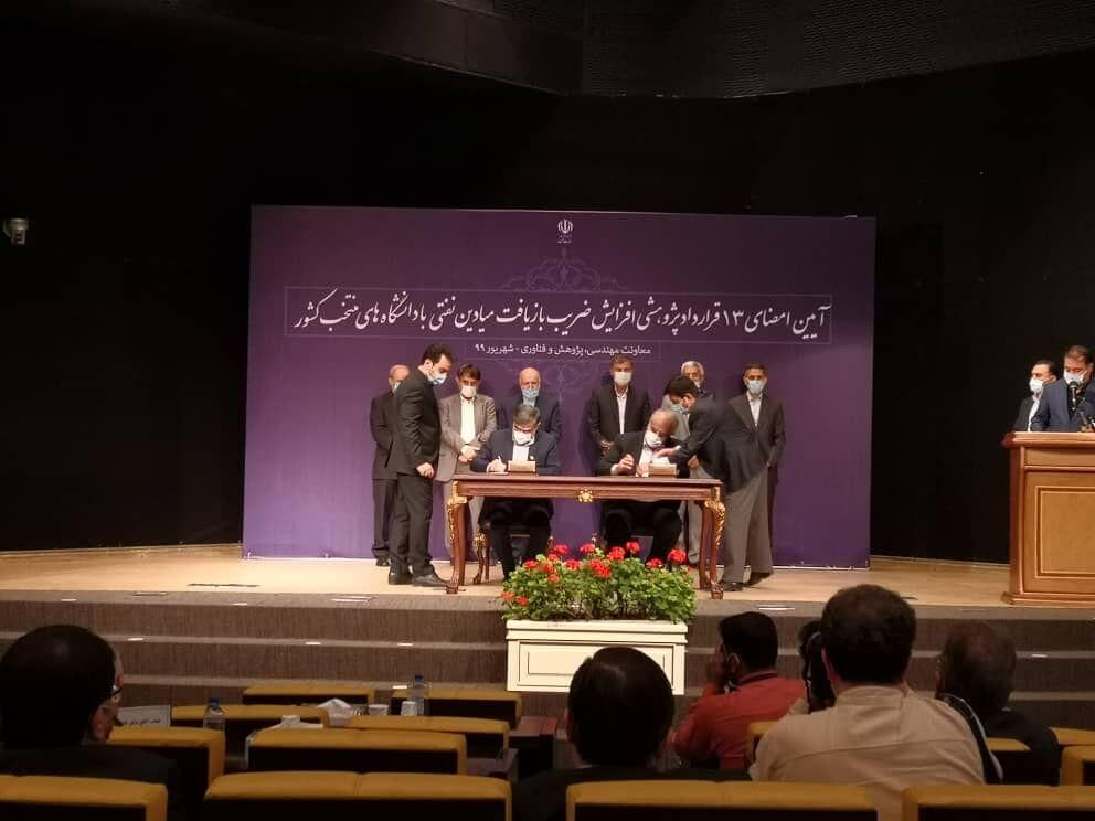 NIOC Inks Major Oil Research Deal with Local Universities, Research Centers