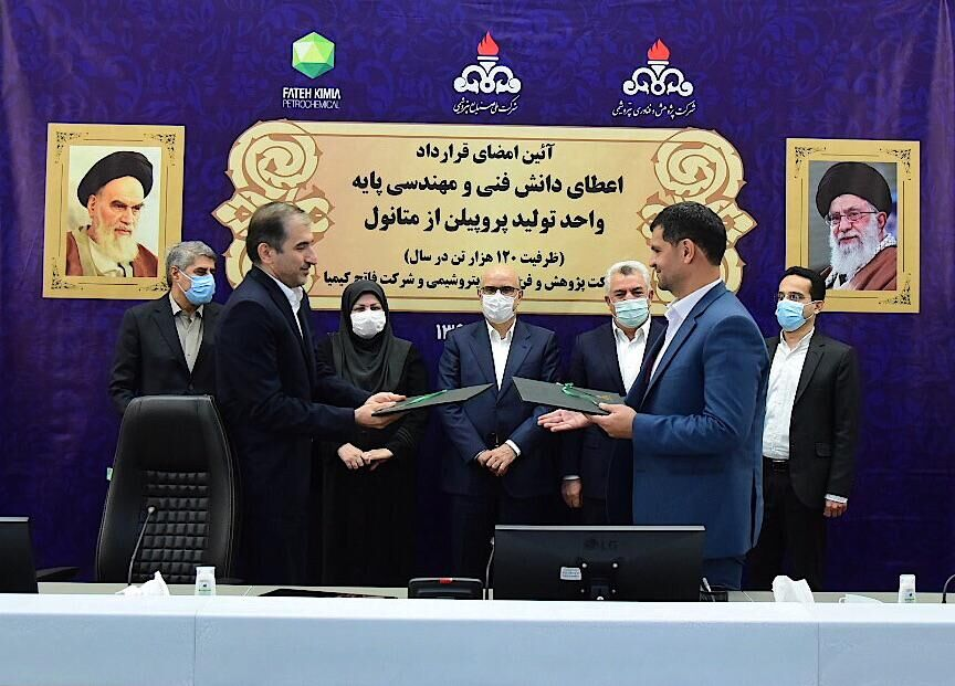 PRTC Inks 1st Iranian MTP License