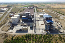 Countdown Begins for Launching Hegmataneh Petchem Project