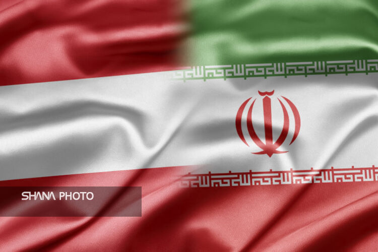 6th Meeting of Iran-Austria Energy Working Group to be Held on Wednesday
