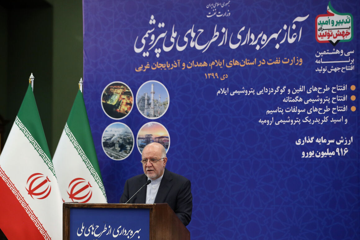 Iran Spends $1b in Petchem Projects in Western Provinces